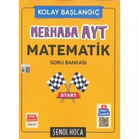 Merhaba AYT Matematik Soru Bankası ( Kolay Başlangıç )